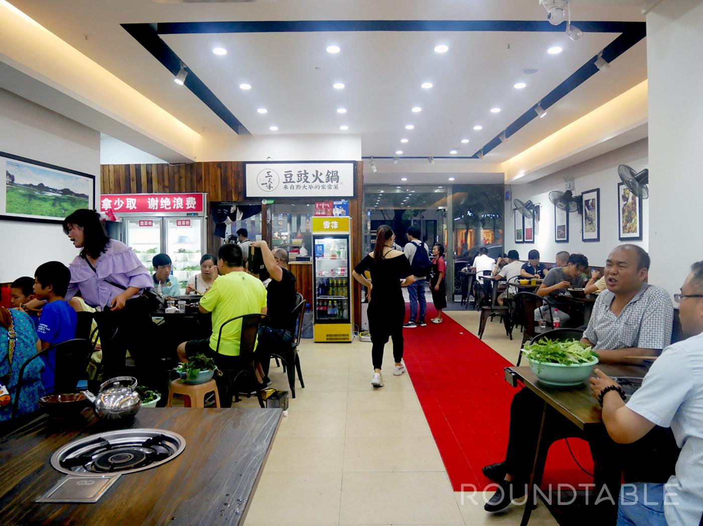 貴陽市内に数店舗を構える「三天一味豆豉火鍋」。ここの味は濃い目。青菜は取り放題!