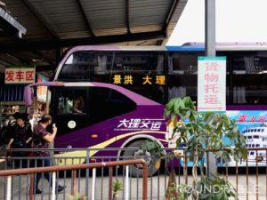 中国長距離バス