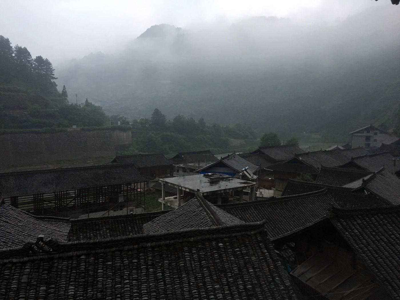 貴州省季刀村